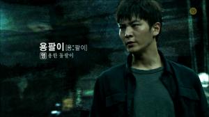 รีวิวเรื่อง Yong Pal